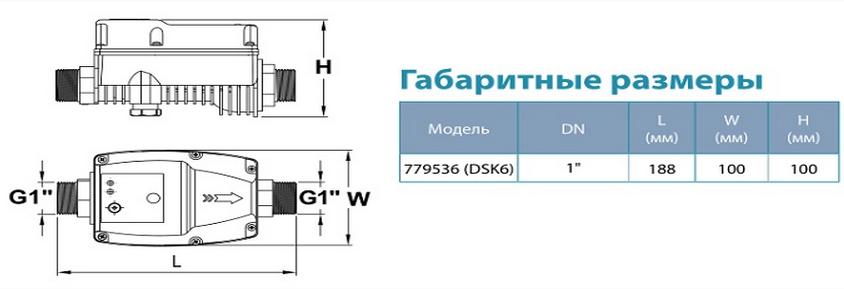 Контроллер давления электронный Aquatica