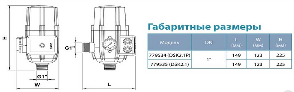 Контроллер электронный Aquatica