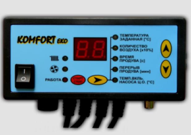 Регулятор Komfort EKO B N11